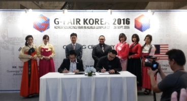 G-FAIR KOREA 2016 | 27- 28 SEP 2016