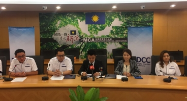 MOU SIGNING WITH MCA NATIONAL YOUTH | 21 NOV 2016